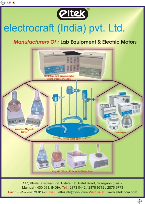 Composite Crafts Pvt Ltd