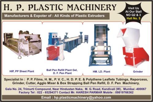 penn machine company