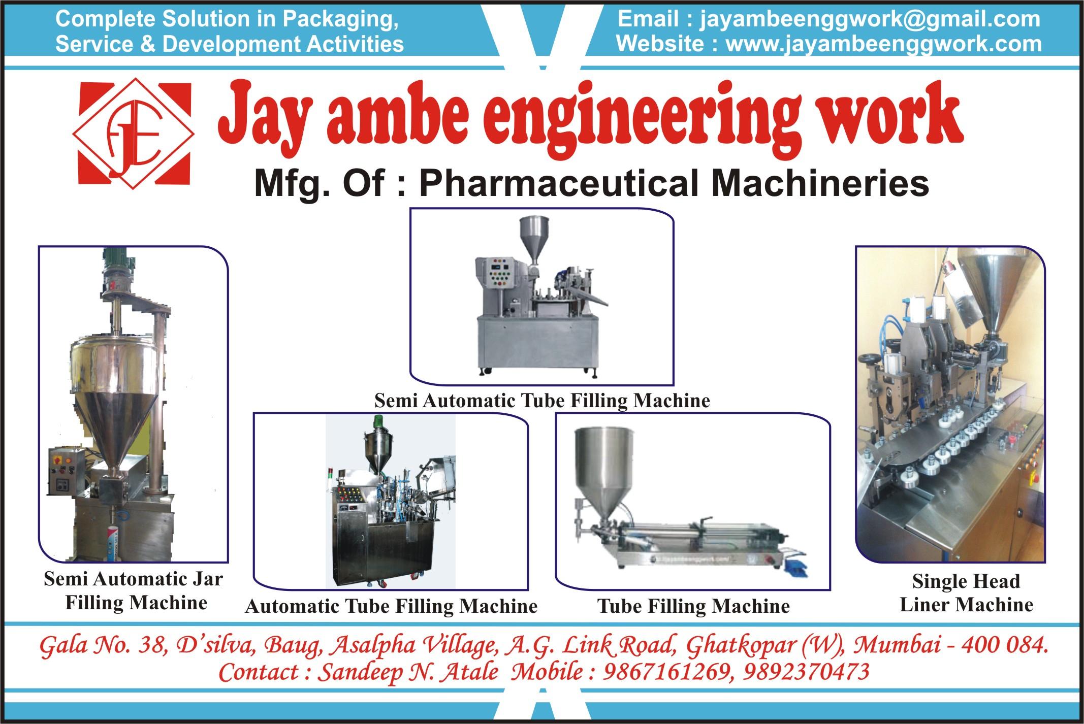 JAY AMBE ENGINEERING WORK