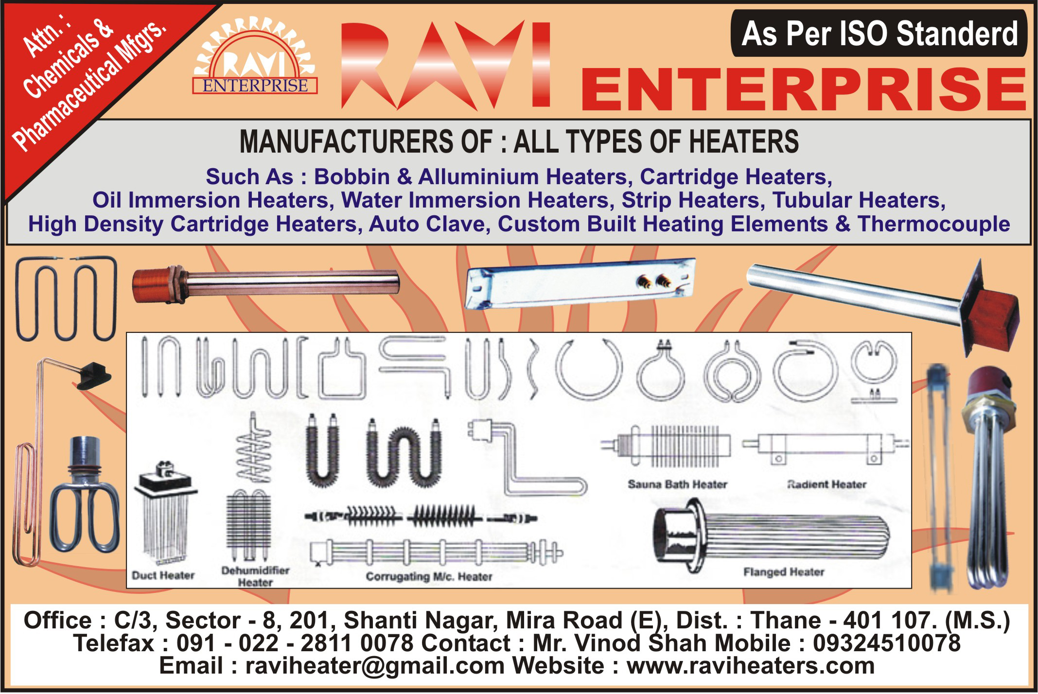 Paper Plate Machine Heaters Manufacturers Of Chemical Furnace Schematic Mfgrs Electrical Industrial Ac Dc Control Panels Thermocouples