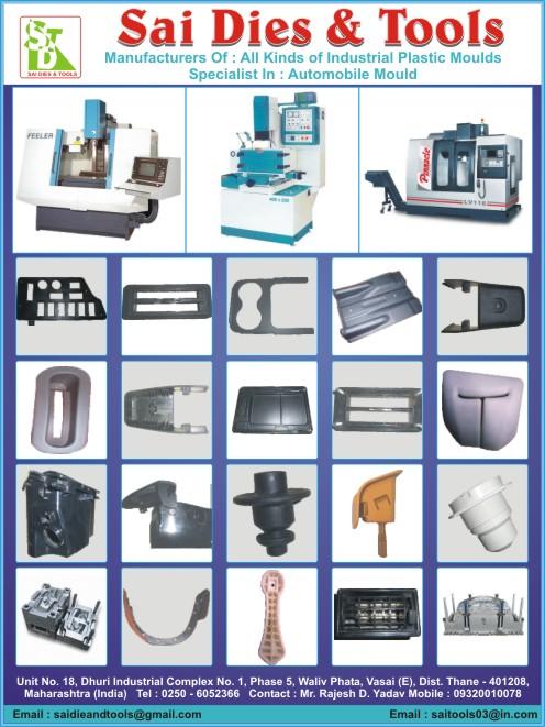 Household Item Moulds Manufacturers , Manufacturer Of